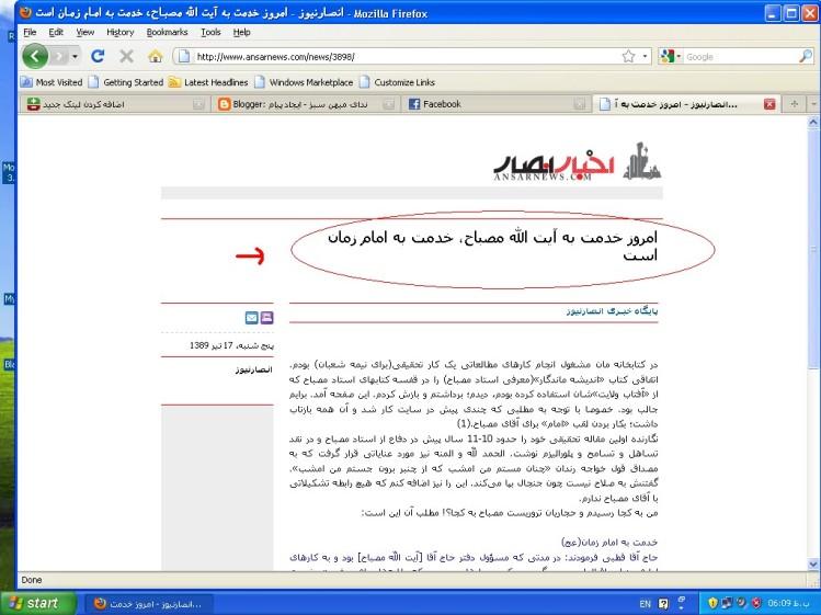 http://zeddeakhoond.files.wordpress.com/2010/08/ssss.jpg?w=749&h=562